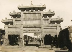 辽宁锦州兴城元帅林等老照片20张5吋的