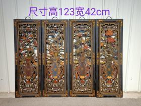 旧藏楠木大器镂空雕刻梅兰竹菊一套,品相完好