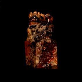 超级重器 寿山老坑寺坪石 有自然的老气 韵味十足 瑞兽纽大章 重700克 天然结晶 精雕细琢 难得的宝贝