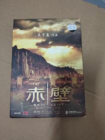 赤壁DVD 盒装