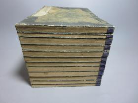 和刻本   《校刻日本外史》二十二卷12册全     明治二十二年(1889年)