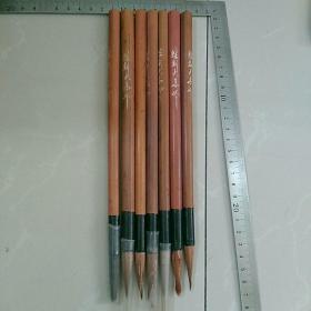 七八十年代库存毛笔,精制大兰竹,7枝合售。杆长21㎝,直径1.0㎝。几十年前的物品,请要求完美者,慎购
