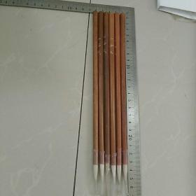 七八十年代库存毛笔,小白云六枝合售,杆长22㎝,直经约0.6,几十年前的物品,要求严格者,慎购