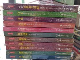 读图时代:紫砂壶鉴赏手册