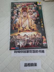 隋唐英雄DVD,两碟装