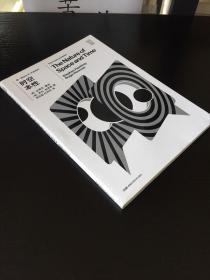 第一推动丛书 宇宙系列:时空本性