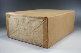 稀见 未拆封,六十年代福建粉连纸一箱2000张(乙F702)宣纸 书写纸