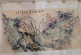 广州画家 赵桐(画心88 x 47)