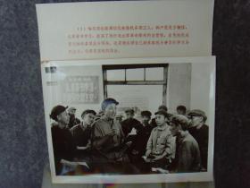 1972年,黑龙江哈尔滨铁路局绥化机务段,工人方树信讲学习毛泽东思想的体会