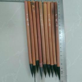 七八十年代库存毛笔,中紫毫9支合售。杆长17㎝,直径约0.8㎝。几十年前的物品,请要求严者,慎购。