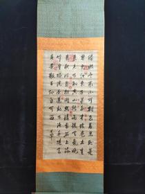 编号J110纯手工画 书法作品 一物一图,实物拍摄 作者:曾巩  材质:宣纸 装裱尺寸:230×77cm 画芯尺寸:127×63cm
