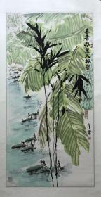 麦宝霖(1930-)顺德人,广东顺德师范学院老师。广东省美术家协会会员。136×68丰收图