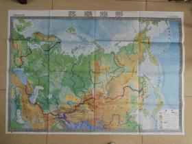 苏联地形-挂图