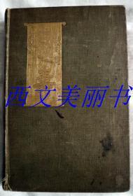 【包邮】1897年版《中国传教26年》 传教士曹雅直在温州的传奇经历 Twenty-Six Years of Missionary Work in China