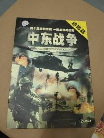 中东战争dvd