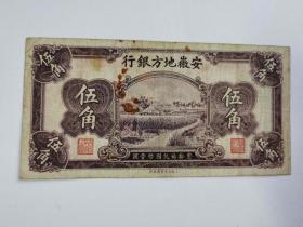 民国币..,..............