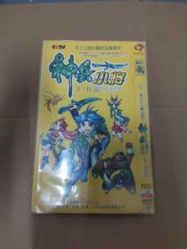 神兵小将(DVD光盘2碟)