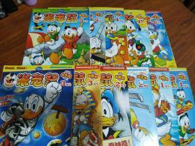 米老鼠(2011年1月上下,2月上下,3月上下,4月上下,5月上下,6月上共十一册合售)