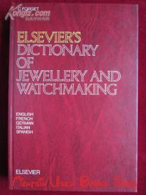 Elsevier's Dictionary of Jewellery and Watchmaking: In English, French, German, Italian and Spanish(英语原版 精装本)爱思唯尔珠宝和钟表制作词典:英语、法语、德语、意大利语和西班牙语