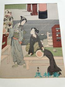 铃木春信《卖扇子》 中判16开 原大复刻 日本浮世绘美人画名品
