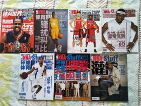 NBA灌篮选秀特刊2002年-2019年19本合售