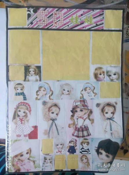 芭比娃娃贴纸不全