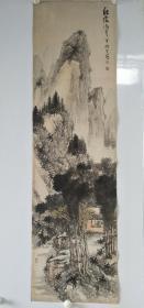 半雨山人 1《四季山水图》纸本原托裱镜心,可直接装框,保老清末,名头自查。尺寸:145 x 42 cm。