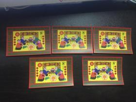 2000-2春节小型张 5枚合售
