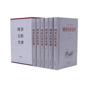 高职高专教学参考丛书:高等职业教育课程学习评价与案例