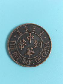 中华铜币民国十三年造十文铜板铜币铜元