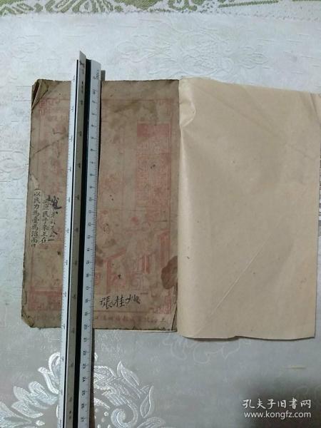銅版四書集注,孟子,上孟,線張書,按上面拍的發貨