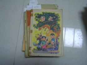 全日制十年制学校小学课本(试用本)语文第三册【a496】