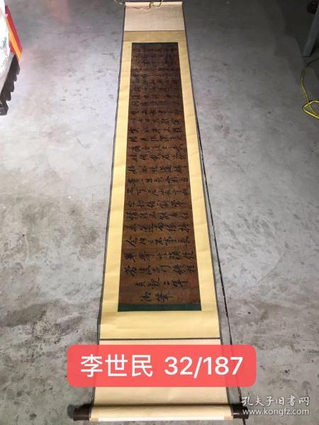 唐太宗李世民(598年1月28日-649年7月10日),陇西成纪(今甘肃省秦安县)人。唐朝第二位皇帝(626~649年在位),杰出的政治家、战略家、军事家、诗人,唐高祖李渊嫡次子,母为太穆皇后窦氏。