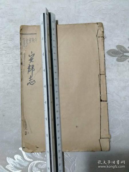 繪圖安邦志卷六,線張書,自己看清楚按上面拍的發貨