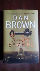 《The Lost Symbol》【丹·布朗 世界名著:失落的秘符 英文精装原版】(16开硬精装 厚册509页)九五品 近全新