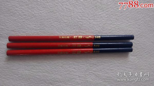 天津紅藍鉛筆三根