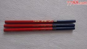天津红蓝铅笔三根