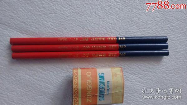 三星紅藍鉛筆三根