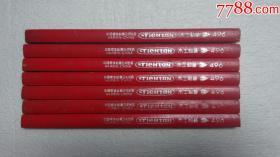 天壇牌木工鉛筆7根