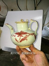 明代青白瓷釉里红小执壶