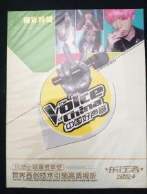 中国好声音精彩特辑      2DVD