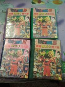 日文原版  七龙珠闪卡   (四本,235张合售)