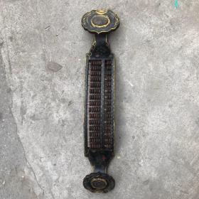 木頭漆器如意精打細算算盤,尺寸如圖,重890克