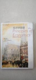 经济学原理:宏观经济学分册(第6版)