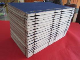 清代 木刻 大开本【重镌左传杜林合注】【春秋左传】十八厚册一至五十卷全
