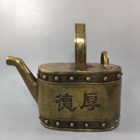 仿古铜器 古玩收藏批发 厚德载物 酒壶 茶壶