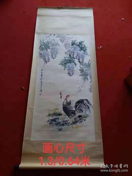 名人老画作品,王雪涛手绘大吉图,画工精美细腻,画面布局合理,画迹细腻流畅,设色自然,保存完好