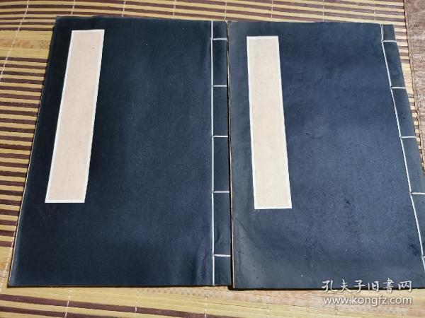 老宣纸册子(2本)