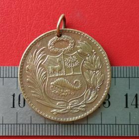 A111秘魯中央儲備銀行代幣金色的太陽1947硬幣錢幣銅幣銅錢器珍藏