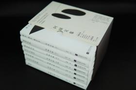毛边本《阿城文集》